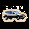 Коврики Chevrolet Niva 2002-2009 в салон кузова FAM1