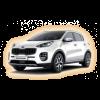 Коврики Kia Sportage 4 2016-и выше в салон кузова QL