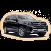 Коврики Mercedes GLS в салон кузова 2016-и выше