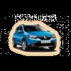 Коврики Renault Sandero Stepway 2 2015-и выше в салон кузова 5S